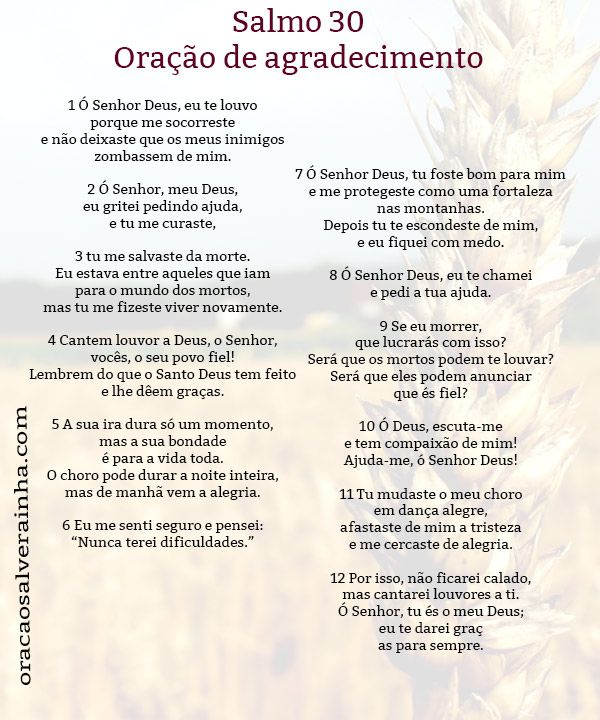 Salmo 30 - Oração agradecimento para imprimir
