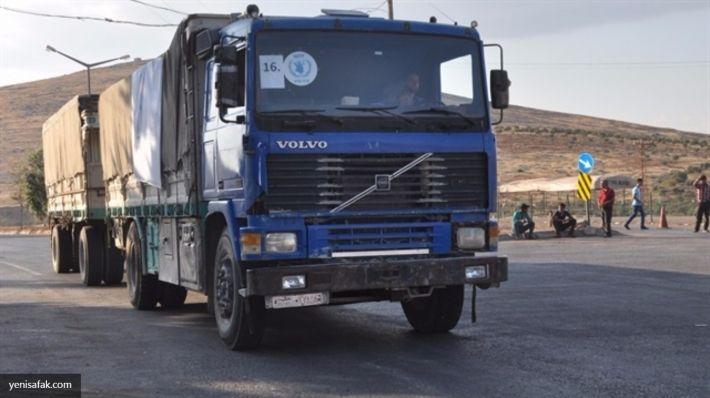 Красный Крест доставил первую за полгода гуманитарную помощь жителям осажденных городов Сирии