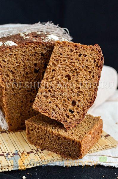Заварной хлеб: рецепт готового блюда с калориями, в рецепте рассчитаны калории, белки, жиры, углеводы на порцию и на 100 грамм. Рецепт Заварной хлеб можно отредактировать, распечатать или сохранить.