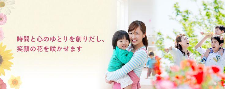 NTT西日本登降園管理システム