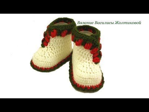Пинетки сандалии ЛЕТО - YouTube
