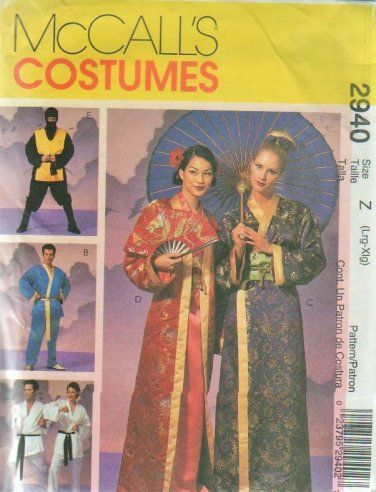 Japanese Robe Karate Costume Pattern McCalls 2940 Sizes L, XL Uncut
