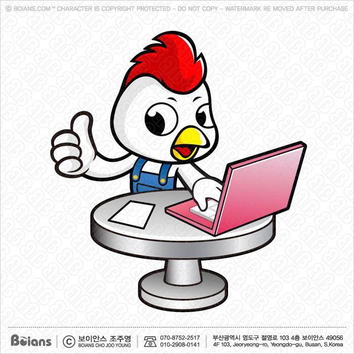 #보이안스 #Boians  #notebook #laptop #tablet #PC #Computer #business #communicate #Chaple #Chicken  #Rooster #Meat #Chicken #Meat #Polyphagia #Omnivore #Omnivora #Birds #Animal #Character #Illustration #vector #character #Design #zodiac #ChickenCharacter #ChickenIllustration #ChickenMascot  #닭캐릭터 #닭마스코트 #닭그림 #닭이미지 #치킨캐릭터 #치킨마스코트 #치킨그림 #캐릭터판매 #치킨이미지 #닭캐릭터그림 #닭도안 #닭일러스트 #치킨일러스트 #닭 #치킨 #조류 #닭고기 #가금 #계 #육계 #잡식동물 #잡식 #동물 #새 #식용 #캐릭터 #캐릭터디자인 #일러스트 #일러스트레이션 #벡터 #벡터캐릭터 #삽화 #아이콘 #디자인 #도안 #이미지 #그림 #AI캐릭터…