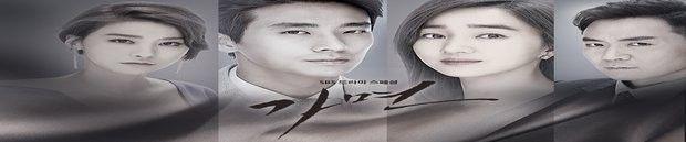 [K-Drama] Mask (2015) Subtitle Indonesia