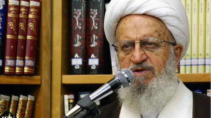 Ayatollah Makarem: i Baha'i agenti degli Stati Uniti e di Israele - Pars Today