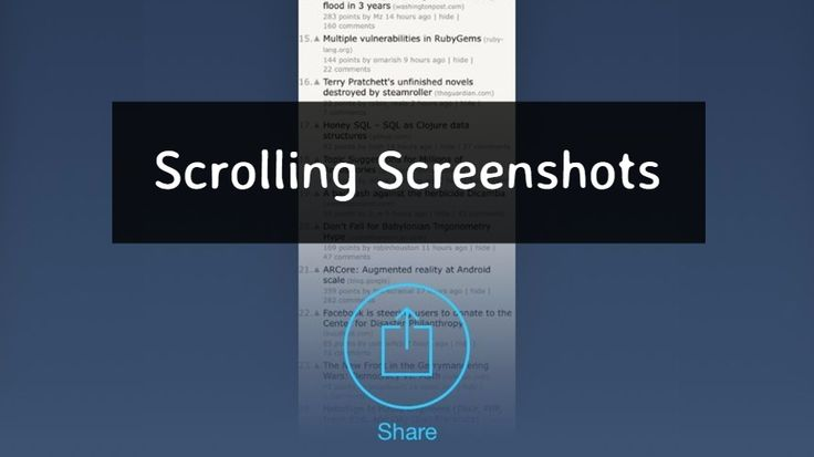 How To Take Scrolling Screenshot On Android And iOS? | Apps To Stitch Screenshots Together  #HowToTakeScrollingScreenshotOnAndroidAndiOS?|AppsToStitchScreenshotsTogether #news