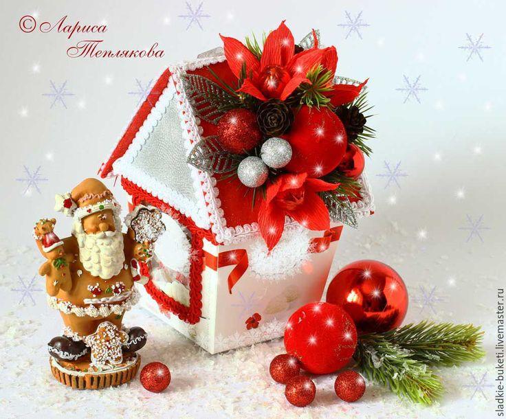 Купить Конфетный домик - ярко-красный, подарок на новый год, Новый Год, новый год 2016