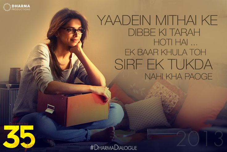 The best thing about memories is making them & #YJHD is one such priceless memory! #35YearsOfDharma