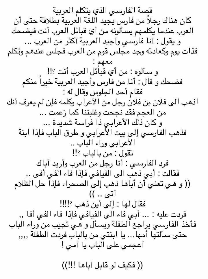 16 best Arab images on Pinterest Arabic quotes, Quotes in arabic - audit quotation