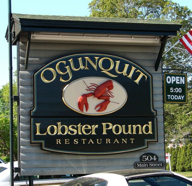 Lobster Pound, Ogunquit, Maine