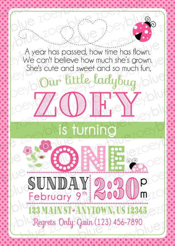 invitation for birthdays