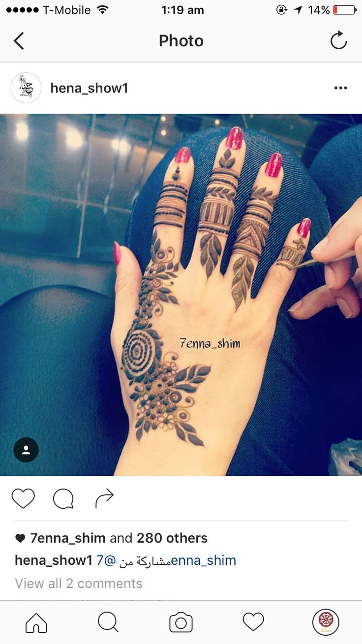 1000 Images About Floral Arabic Henna On Pinterest