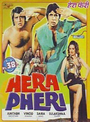 Hera Pheri (1976 Film) Hindi Movie Online - Amitabh Bachchan, Saira Banu, Vinod Khanna, Sulakshana Pandit, Pinchoo Kapoor and Asrani. Directed by Prakash Mehra. Music by Kalyanji-Anandji. 1976 [U] ENGLISH SUBTITLE