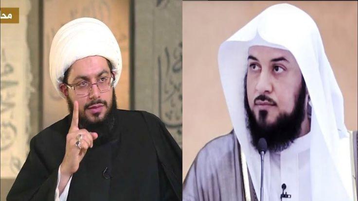 الشيخ ياسر الحبيب يمسح الارض بكرامة الشيخ محمد العريفي بعد تطاوله Nun Dress Youtube Fashion