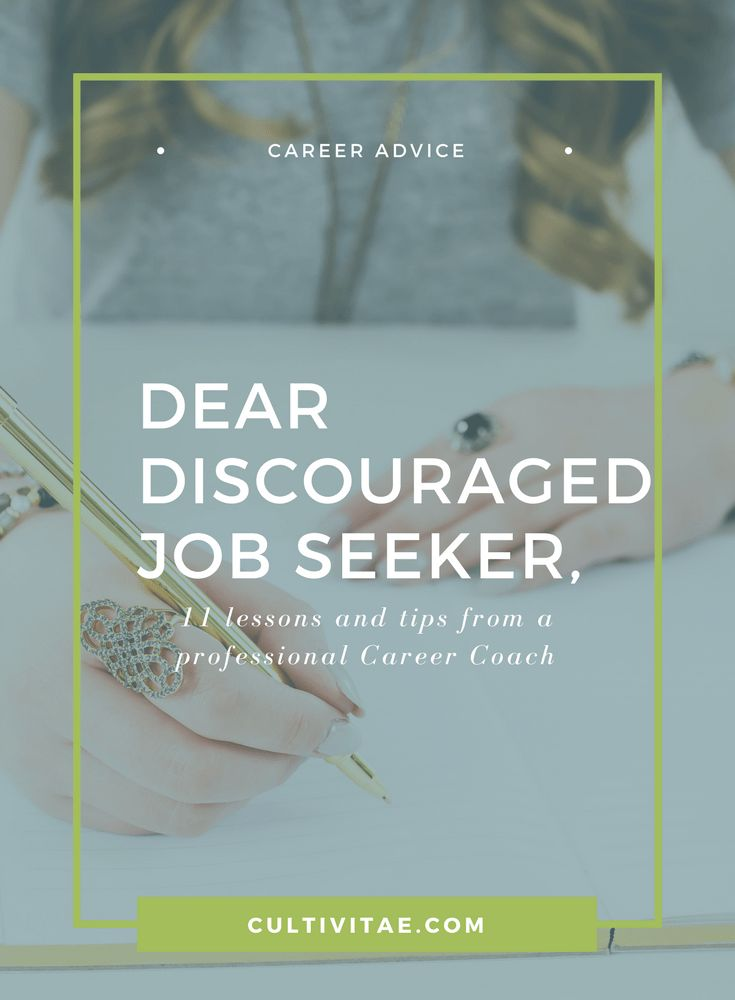 Professional Career Coach Advice: 11 Tips For Discouraged Jobseekers