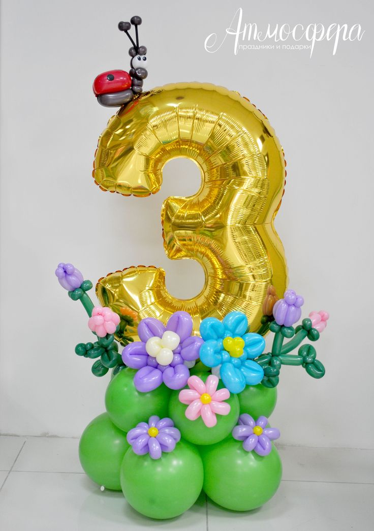 Foil balloon number with lovely, spring themed base made of round latex balloons and balloon flowers.