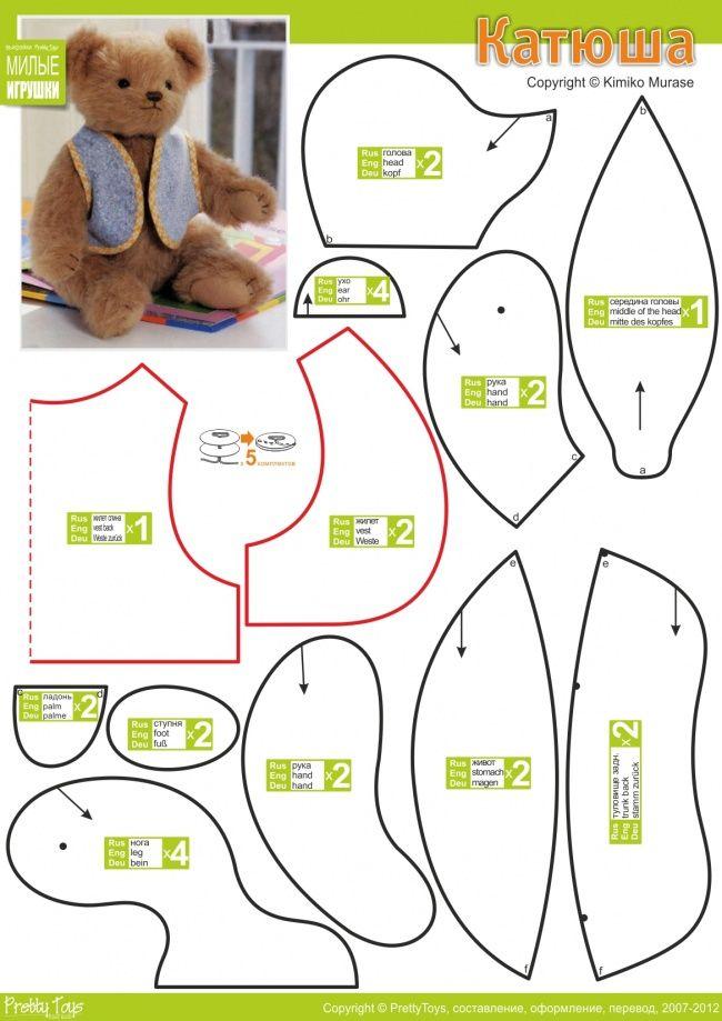 Катюша, Cute Teddy Bear Pattern with little Vest, Stuffed Animal ...