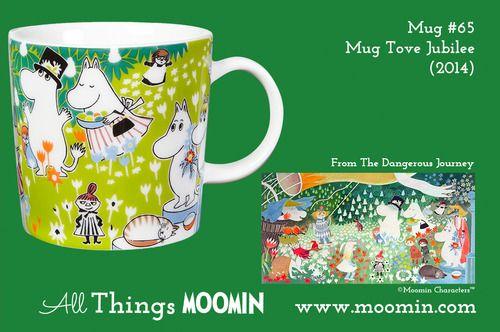 Moomin.com - Moomin mug Tove's jubilee 100 years / Tove jubileum 100 år 2014 (1 of 6 mugs have a pair og glasses innside the mug / 1 av 6 har et par briller på innsiden av koppen)