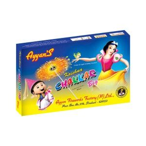 Shop Big Krishna Chakkar Firework Online from Ayyan Fireworks. Purchase Diwali crackers in Chennai at best price and shipping available all over Tamilnadu. http://www.ayyanonline.com/dazzling-light/chakkars/big-krishna-Chakkar-cracker
