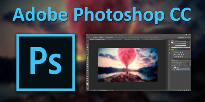 Adobe Photoshop 2017.1 18.1.1