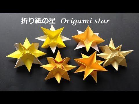折り紙の花 くちなし 立体 折り方(niceno1)Origami flower Gardenia 3D - YouTube