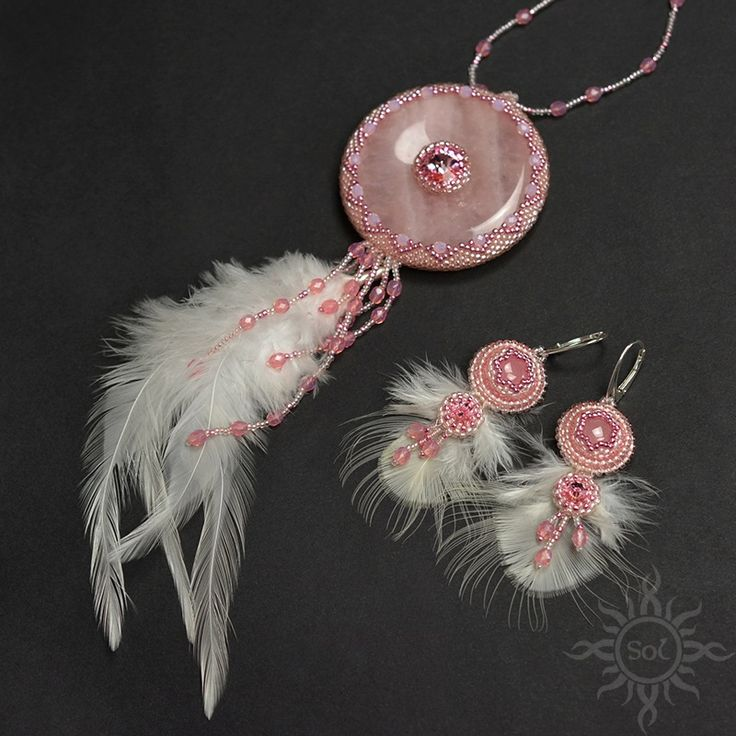 #rosequartzpendant #rosequartz  #donutpendant #jewelrywithfeathers #feathersjewelry #beadeddonut  #featherspendant  #pastelearrings #rosequartzearrings #pinkwedding #romanticearrings #gemstonejewelry #embroideredjewelry #rosequartzjewelry #semipreciousjewelry #pinkearrings #dangleearrings #weddingearrings #gemstonedangle #bridalearrings #pinknecklace #pink #donut #whitefeathers #romanticearrings #bohoearrings #pinkstoneearrings #pinksilverearrings #fringeearrings #bohemianearrings