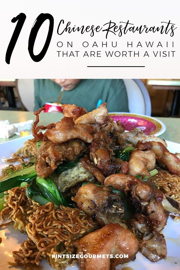 Here Are 10 Chinese Restaurants On Oahu That Serve Deliciously Authentic Food Hawaii Travel Things To Do