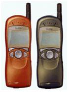 Mitsubishi Trium Geo  Gabaryty      Waga: 149 g     Grubość: 29 mm  Bateria      Czas rozmowy: 3 h     Czas czuwania: 150 h     Typ: Standardowa, 900 mAh NiMH