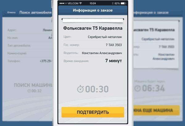 uber delivery job application