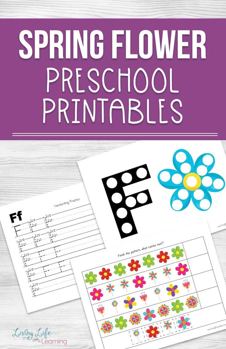 Spring Flower Preschool Printables Preschool Printables Printable Activities For Kids Preschool Reading [ 1135 x 735 Pixel ]