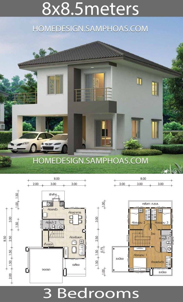 House Plans 8x8 5m With 3 Bedrooms Home Ideassearch Architectural House Plans House Plans Model House Plan