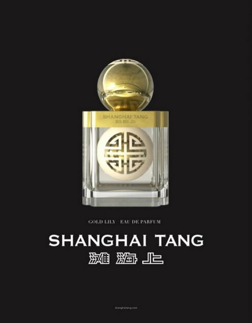Shanghai Tang Silk Road Collection ~ New Fragrances