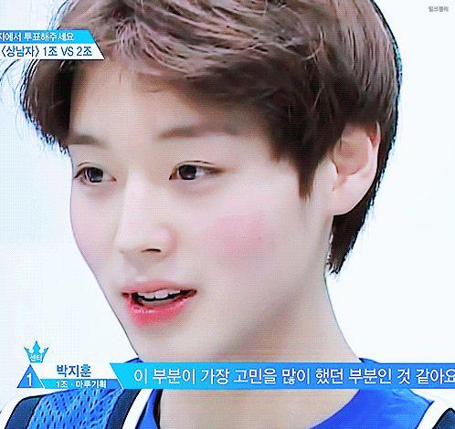 Jihoon~