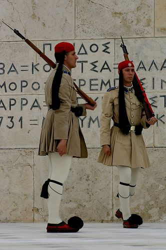 Greek Guards