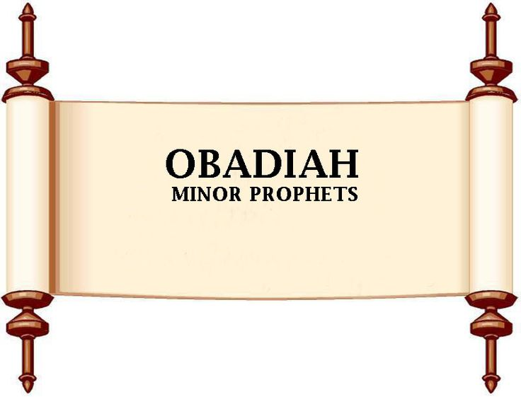 describing the prophet in the book of obadiah in the bible Walking thru the bible obadiah, jonah and micah obadiah introduction the book of obadiah is not well known but it contains some elsewhere in the bible some important quotations from micah are found elsewhere in the bible one saved the live of the prophet jeremiah (jer 26:18 from.