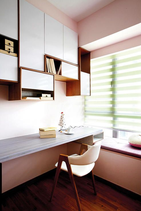 House Study Room: Space-saving Ideas For Bay Windows