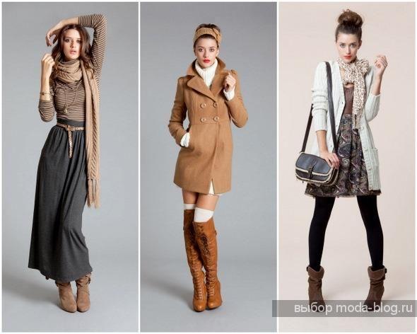 Где купить коричневое пальто ниже колена миди макси