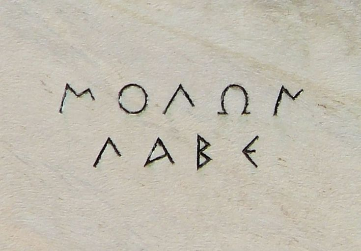 """""""Molón lavé,"""" which means """"come and take,"""" is the famous phrase King Leonidas from Sparta said when the Persians requested the Greeks to surrender at the Battle of Thermopylae."""