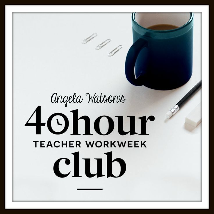 This week, I've been running a free live webinar called How to Trim an Hour (or More) Off Your Workweek NOW, and it has been so much fun to share ideas with teachers in real time online. One teacher who attended said that the training was absolutely life-changing for her, and since I'm only offering…