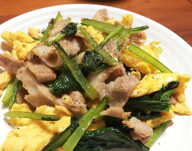 豚バラ・小松菜・卵だけ! シンプル塩炒め by ナッサン☆ [クックパッド] 簡単おいしいみんなのレシピが229万品