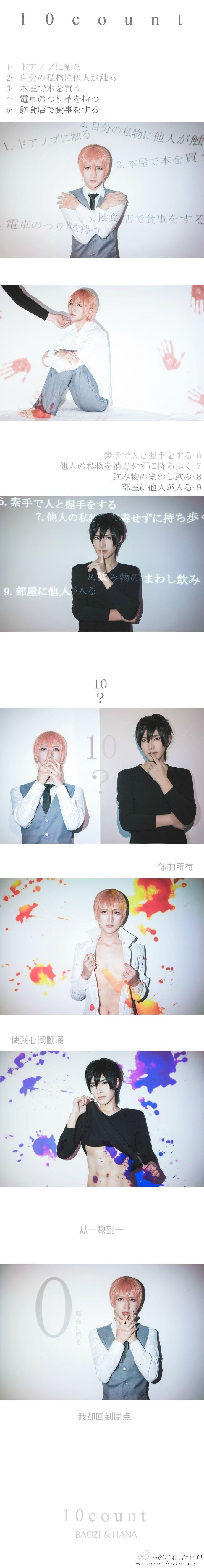 Bishie hunter,Ulzzang,Ikemen & Boys Love!! ver.4 - Komik,Manga,Anime & Kartun - Hobi & Koleksi - CARI Infonet