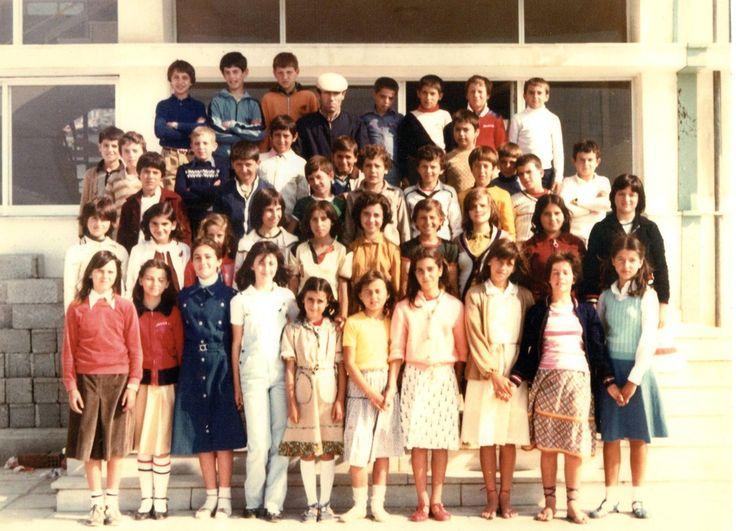 Έκτη τάξη δημοτικού σχολείου Μελιβοίας 1982