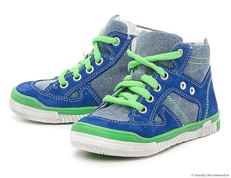 Обувь в мокве