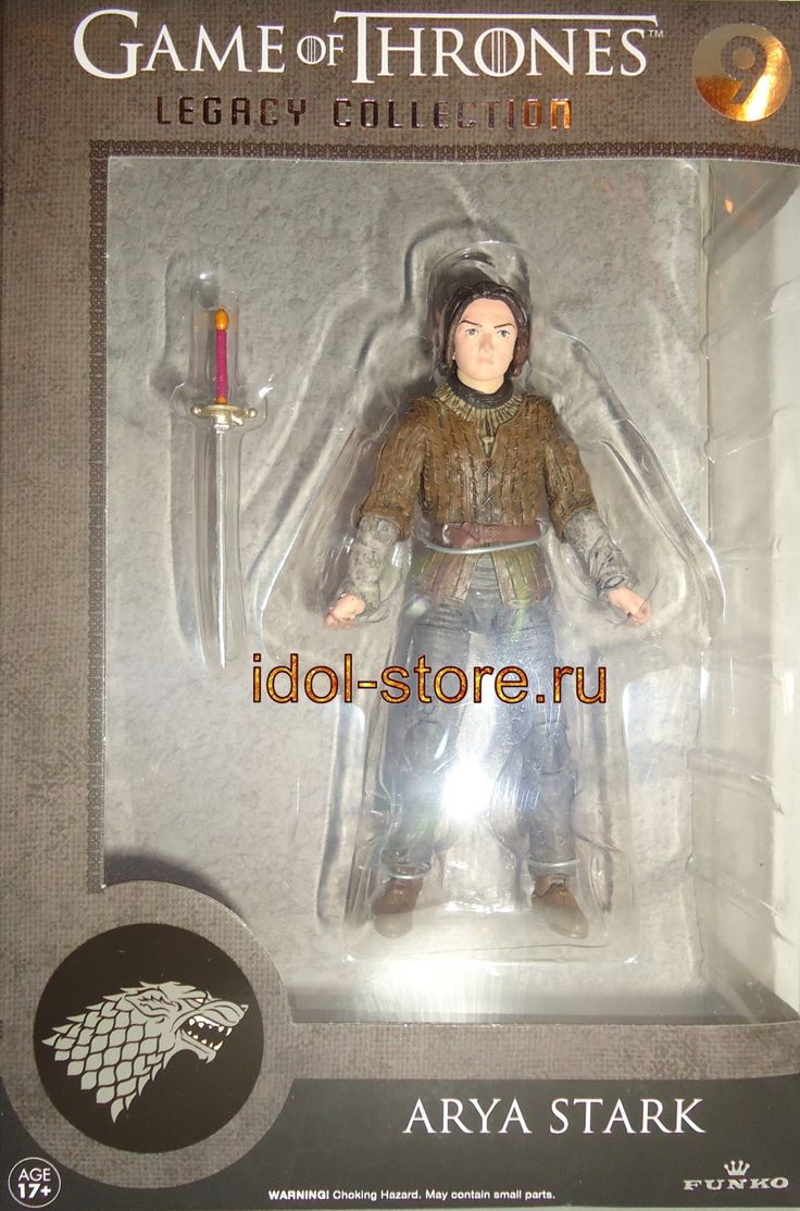 "FunKo, Legacy Collection - Game of Thrones, Series 2, Arya Stark action figure №9. Игра Престолов, Арья Старк с тонким мечом ""иглой"", коллекционная фигурка №9 от ФанКо"