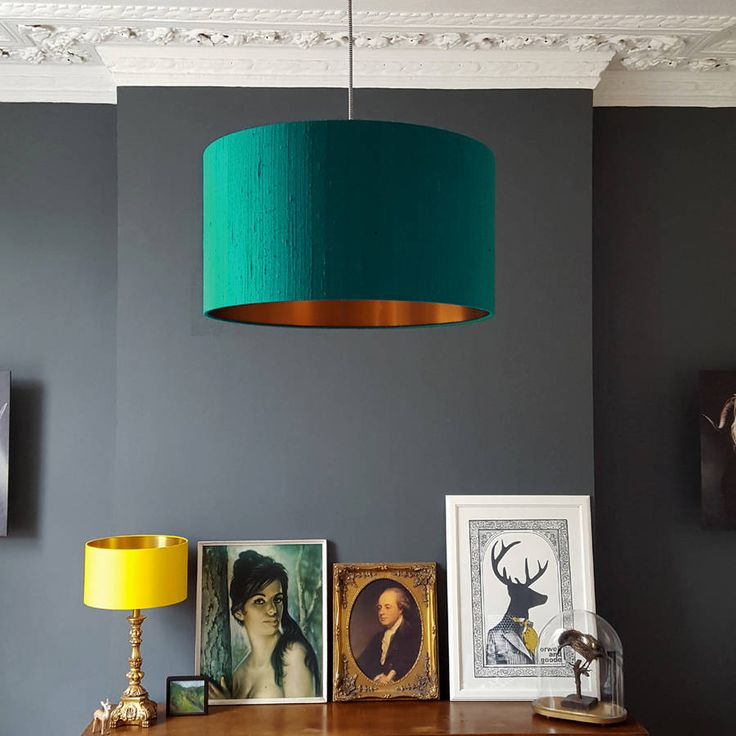 Are you interested in our indian silk lampshades? With our brushed copper lined lampshade you need look no further.