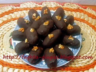 Σοκολατάκια με τριμμένη καρυδόψυχα και επικάλυψη σοκολάτας - Τα φαγητά της γιαγιάς