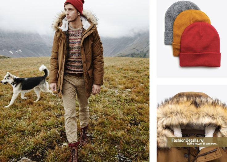 как составить зимний мужской гардероб 2016