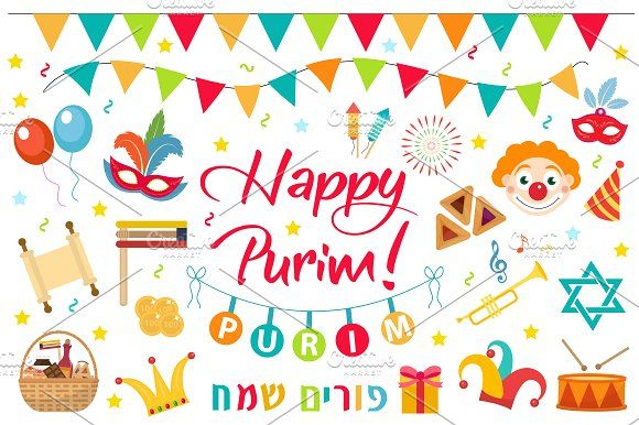 Happy Purim collection @creativework247