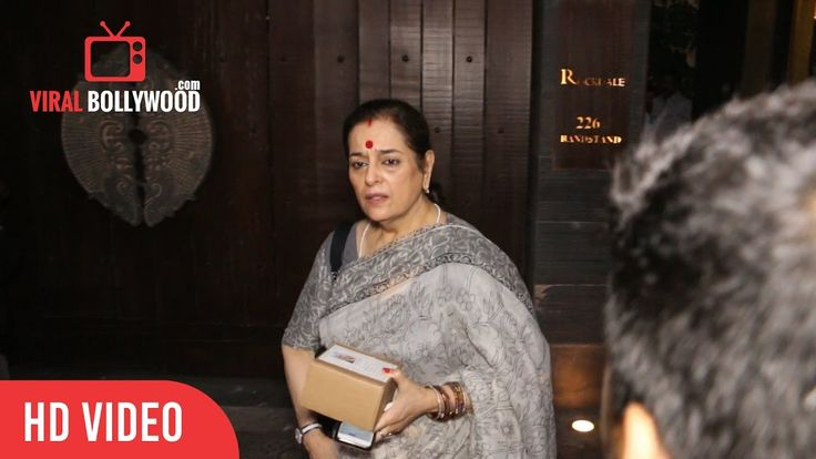 Poonam Sinha At Sonam Kapoor's Maternal Grandmother Draupadi Hingorani Bhambani Prayer Meet