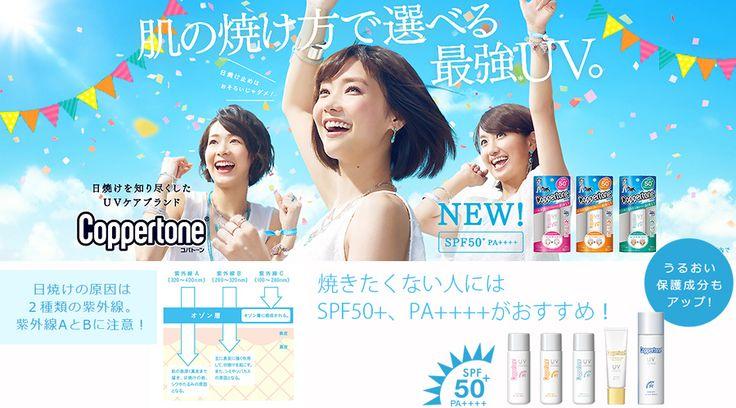 【楽天市場】コパトーン UV カットミルク2 40mL SPF50/PA+++ 化粧下地・顔用 日焼け止め用乳液 ゆうメール送料80円:くすりの勉強堂…